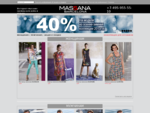 Домашняя одежда Массана, домашние платья, пижамы, женские и мужские халаты, комплекты оптом и в