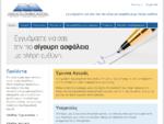 Ασφαλιστικά Γραφεία Μάστακα » Αρχική Σελίδα