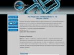 Компания МастерФич - фичи для контрольно-кассовой техники и автоматизации в бизнесе