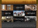 Мебель из дерева для дома и ресторанов - лестница, столы, кухни, двери, лавочки| Мастерская Пол