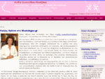 Καρκίνος Μαστού, Μαστογραφία - Μαστολόγος, Γυναικολόγος, Χειρουργός - Λυδία Μουζάκα