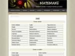 Matemaks - matematyka maksymalnie prosta