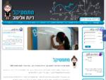 מתמטיקל | מורה למתמטיקה | קורס מתמטיקה - דף הבית