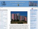 Πανεπιστήμιο Ιωαννίνων - Τμήμα Μαθηματικών