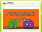 Φροντιστήρια-Φροντιστήριο-Μέσης Εκπαίδευσης Μαθηματική Επιλογή -Ίλιον - Πετρούπολη - Καματερό-τα ..