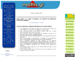 www. maths. gr - Welcome