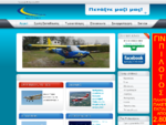 Matkaris Aerosports Aircrafts and More - Νέα...