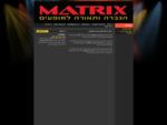 MATRIX הגברה ותאורה, מערכות הגברה, הגברה לאירועים