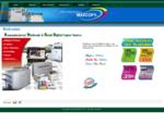 MAXCOPYLtd-Printer-Copier-largformat-Business card