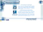 Геомаркетинговое исследование рынка, потребителей, продукта, рекламы - Исследовательское агентств