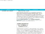Клуб владельцев малотоннажных автомобилей Мерседес-Бенц и Фольксваген