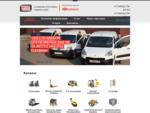 МастерКар О компании | Спецтехника и все для склада в Ижевске cкладское оборудование, спецтехника