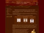 Металлофурнитура из латуни под старину | Производство металлофурнитуры замки, ручки, петли | Ист