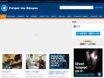 Γιατροί του Κόσμου - Medecins Du Monde - Μη Κυβερνητική οργάνωση