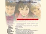Главная - Муниципальное дошкольное образовательное бюджетное учреждение