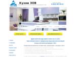 Официальное Представительство белорусской мебели ЗОВ в Санкт-Петербурге Мебель для Вас