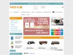 Главная - МебельГид - каталог мебели Ульяновска