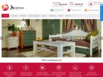 Интернет-магазин мебели Верона Мебель в Санкт-Петербурге - Цены снижены!