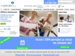 MedicalPlus - Υπηρεσίες υγείας σε προνομιακό κόστος