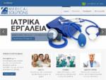 Ιατρικά Αναλώσιμα και Ιατρικός Εξοπλισμός - AMS MEDICAL SOLUTIONS