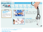Studio medico - Montecalvo Irpino - Avellino - Dottor Carlo Pizzillo