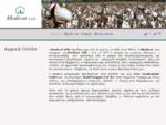 Εξαγωγές - Αντιπροσωπεία Κλωστοϋφαντουργίας, βαμβακερά νήματα, υφάσματα, εκκοκισμένο βαμβάκι, ..