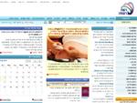 רשת רפואה, הפורטל הישראלי המוביל בתחום הרפואה , אתר הרופאים הראשון בישראל, מגוון של מידע מקצועי רפ