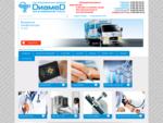 Диамед - сеть медицинских центров - Медкнижки, медсправки, все анализы, профосмотры, предрейсовы