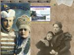 Фамильный сайт семьи Мелентьевых - главная страница