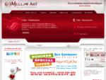 MellonART-Γραφικές Τέχνες-Εκτυπώσεις-Ειδικές Κατασκευές-Μαρούσι-Κηφισιά-Πεύκη-Χαλάνδρι-Μελίσσια