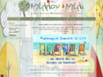 ΜέλλονΜέλι. gr μπομπονιέρες, mpomponieres, προσκλητήρια, Γάμος, Βάπτιση, ΜέλλονΜέλι Exclusive, ...