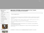 ΜΕΣΙΤΙΚΟ ΤΟΥΜΠΑΣ, μεσιτικό γραφείο στην Τούμπα Θεσσαλονίκη πωλήσεις ενοικιάσεις