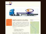 Μεταφορές Άρτα, Ιωάννινα | Σιαπλαούρας
