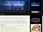 Μεταφορές Πάτρα| Γενικές Μεταφορές Καϊμακάς