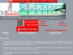 Ανοξείδωτα, Κάγκελα τύπου ΙΝΟΧ, Μηχανουργείο, τροχείο, Χαλκιδική