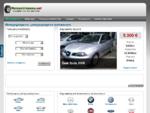 Μεταχειρισμενα, μεταχειρισμενα αυτοκινητα - metaxeirismena. net