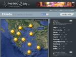 meteo2day. gr | Ο καιρός στην Ελλάδα και την Κύπρο - kairos, weather, greece, hellas, cyprus, today