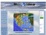 Meteorama. Πρόγνωση καιρού Ελλάδος Meteo Greece