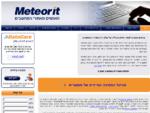 מטאורית מחשבים תיקון תמיכה שרות טכנאי מחשבים
