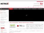 Τοπογραφικά Όργανα | Περιβαλλοντικός Εξοπλισμός | Βιομηχανικές Μετρήσεις | METRICA A. E.