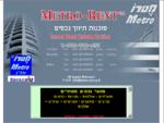 1-700-700-497 Metro-Rent להשכרה למכירה לקניה משרדים אולמות חנויות מחסנים