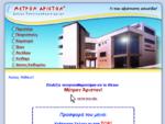 3. 50€m² Ταπητοκαθαριστήριο Μέτρον Αριστον - Δίκτυο Ταπητοκαθαριστηρίων - Καθάρισμα χαλιών - ...