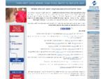 המרכז הישראלי לצרכנות פיננסית הלוואות משכנתא, מס, השקעות, קרן השתלמות, ביטוח, כרטיסי אשראי, לי