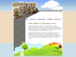 Μεζονέτες προς πώληση στο Κορωπί | Mezonetes, Κορωπί