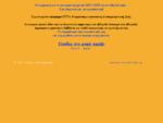 Παιδικός Σταθμός Πάτρα - Μικρό Καράβι Πάτρας - Προσχολική Αγωγή - Δημιουργική απασχόληση