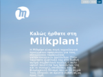 Milkplan Farming Technologies - Καλώς ήρθατε στη Milkplan