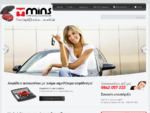 MINS Ασφάλειες - Τα φθηνότερα ασφάλιστρα αυτοκινήτων, κατοικιών, υγείας, σκαφών