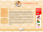 Маленькие дети и родители. Небольшое рассуждение на тему нужны ли дети - mir-roditeley. ru