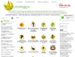 Интернет-магазин МАСЛА для Здоровья