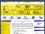 Мирмекс Столица - сантехника оптом и мелким оптом, сантехническое оборудование, мебель и аксессуар
